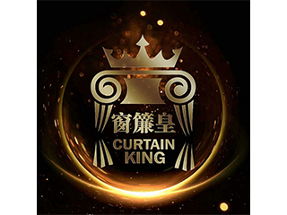 窗簾皇 Curtain King