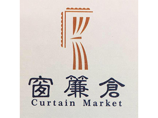 窗簾倉Curtain market