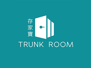 Trunk Room Self Storage Hong Kong 存家寶迷你倉