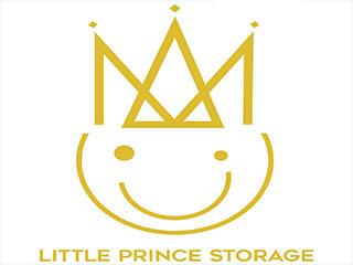 Little Prince Storage 小王子迷你倉